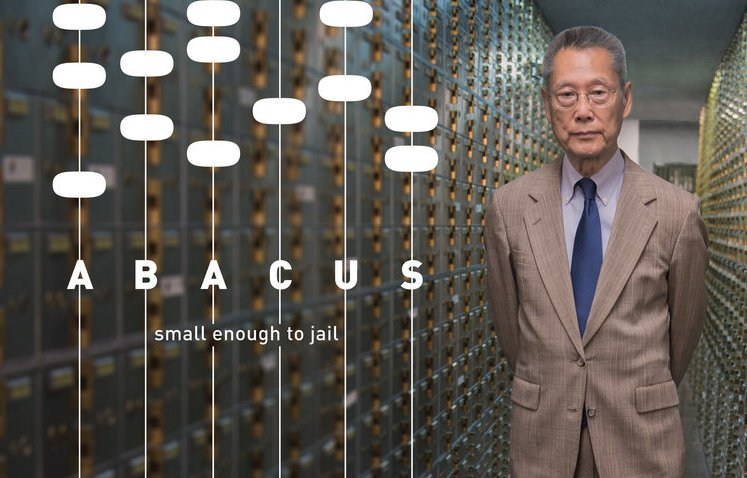 "Houston Peace & Justice Center | ""Abacus: Small Enough to Jail"